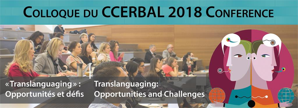 CCERBAL