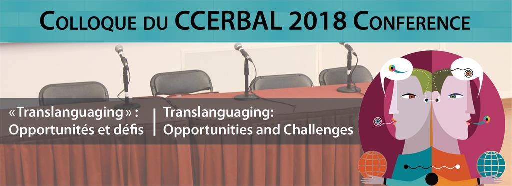 2018 CCERBAL Conference