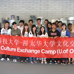 Language training tailored to meet the requirements of universities abroad offered in the summer